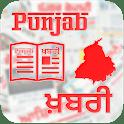 All Punjabi News Papers - Punjab Khabri icon