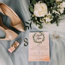 Wedding photographer Ekaterina Glukhenko (glukhenko). Photo of 02.09.2018
