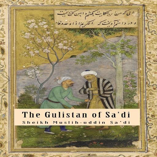 Gulistan of Sadi