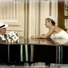 Wedding photographer Ivan Bartoš (IvanBartos). Photo of 19.09.2016