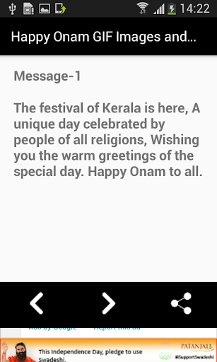 Happy Onam GIF Images and Messages New List 1.0 screenshots 4