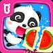 ベビーなかよし-BabyBus  子供・幼児向けクイズランド - Androidアプリ