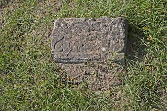 Photo: Izraelita temetők - Alsóregmec 5.