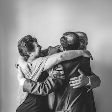Wedding photographer Erick mauricio Robayo (erickrobayoph). Photo of 02.05.2018