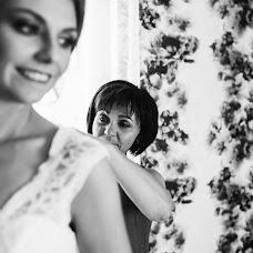 Wedding photographer Aleksandra Gornago (AleksandraGorn). Photo of 22.08.2017