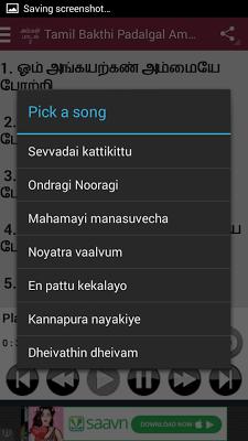 Tamil Bakthi Padalgal Amman V2 - screenshot