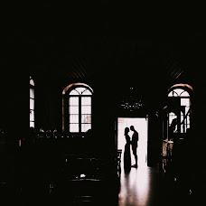 Wedding photographer Veres Izolda (izolda). Photo of 03.07.2017