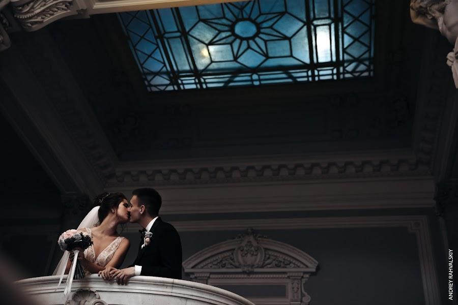 Wedding photographer Andrey Rakhvalskiy (rakhvalskii). Photo of 13.08.2018