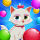 Bubble Popland Jeu de Bulles Bubble Shooter Puzzle icon
