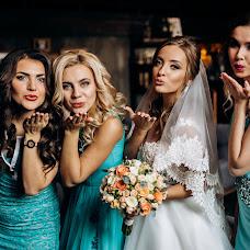 Wedding photographer Aleksandr Gulak (gulak). Photo of 05.01.2019
