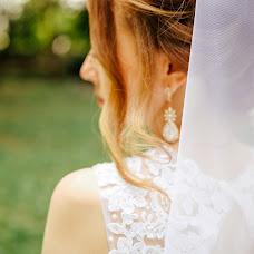 Wedding photographer Darina Valuyskaya (vdarina). Photo of 18.09.2018