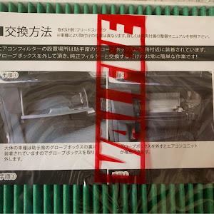 ノア ZRR80W Siのカスタム事例画像 yujiさんの2021年02月23日12:15の投稿