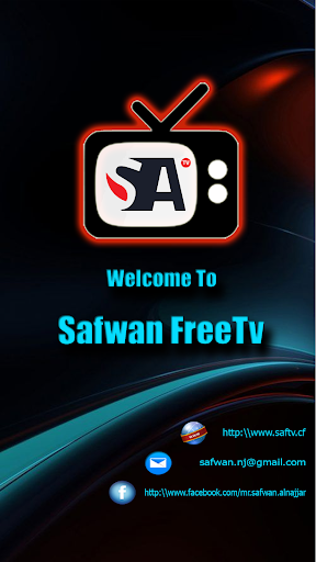 Safwan FreeTv 12 screenshots 1
