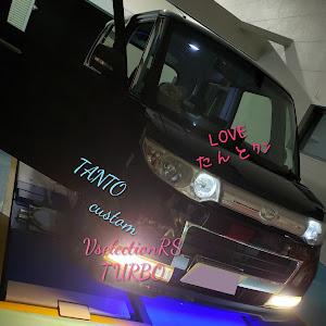 タントカスタム L375S Vセレクションのカスタム事例画像 ショウタント(クマさん)さんの2020年04月10日20:17の投稿