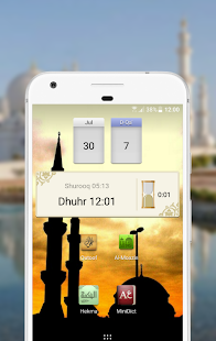 Al-Moazin (Prayer Times)- screenshot thumbnail