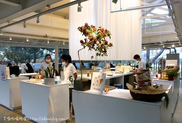 新竹市立動物園-森林食堂及野餐市集