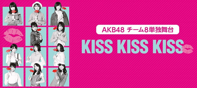 (TV-Variety)(720p) AKB48 チーム8単独舞台「KISS KISS KISS」 181008