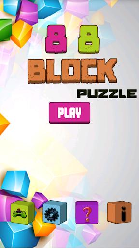 8×8ブロックパズル