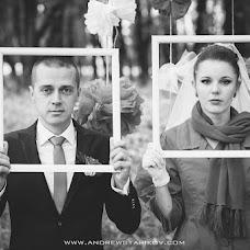 Wedding photographer Andrey Starikov (AndrewStarikov). Photo of 18.10.2013