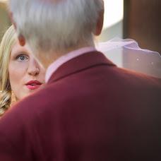 Hochzeitsfotograf Katrin Küllenberg (kllenberg). Foto vom 15.11.2017