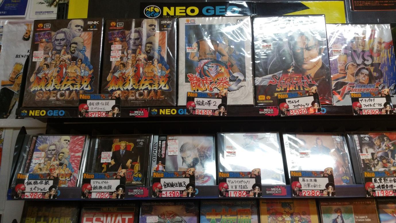 C:\Users\J\Pictures\TOKYO NOV 2016\SUPER POTATO\20161117_160446.jpg
