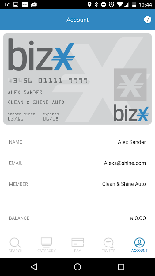 BizX- screenshot