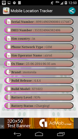 Live Mobile address tracker 1.9.23 screenshot 254768