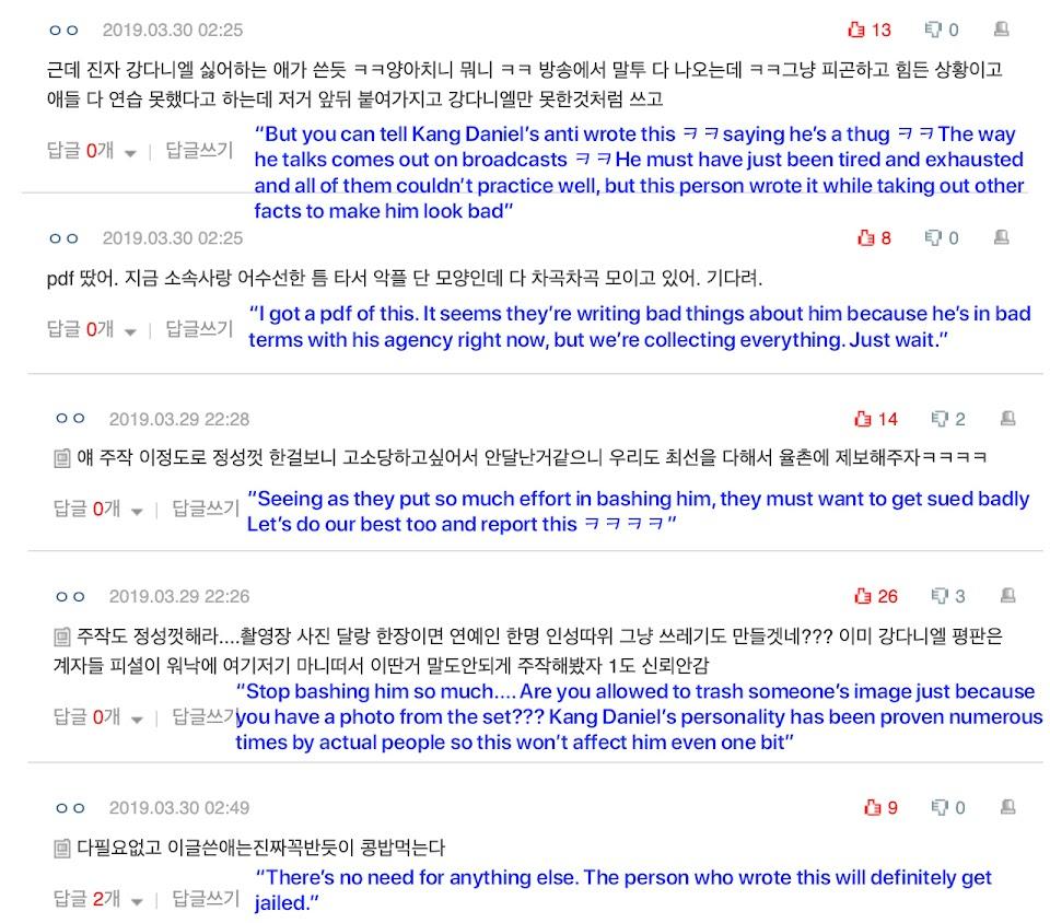 kang daniel staff rumor fans 1