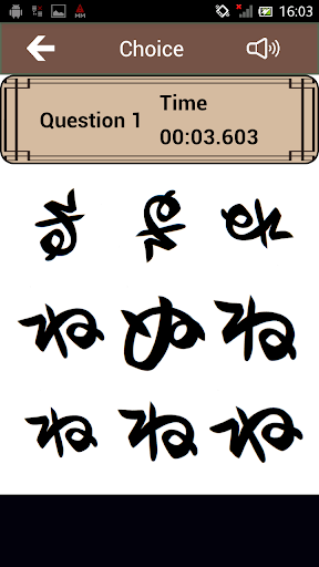 Choice Hiragana version  screenshots EasyGameCheats.pro 4