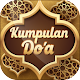 Download Doa Doa Lengkap: Doa Sehari Hari & Doa Sholat For PC Windows and Mac