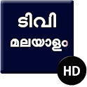New Malayalam Live TV icon