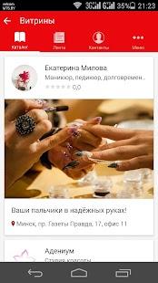 Handshaker - náhled