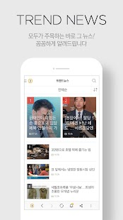 Joongang ilbo- screenshot thumbnail