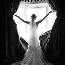 Wedding photographer Dmitriy Izosimov (mulder). Photo of 11.09.2013