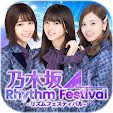 乃木坂46.. file APK for Gaming PC/PS3/PS4 Smart TV