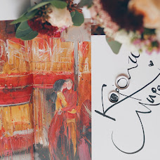 Wedding photographer Anna Medvedeva (photooflight). Photo of 09.02.2018