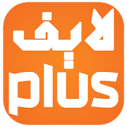 Download App Live Plus - مباشر