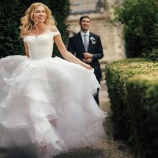 Photographe de mariage Vadim Fasij (noosee). Photo du 13.01.2019