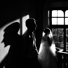 Wedding photographer Mikhail Galaburdin (MbILLIA). Photo of 01.04.2016