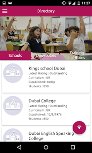 KHDA screenshot