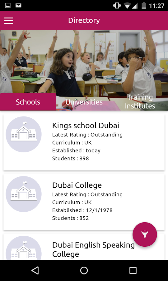 KHDA- screenshot