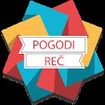 Pogodi reč 2018 - Serbia (Srbija) Icon