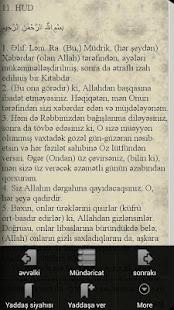 アゼルバイジャンコーラン(エリクサンM)