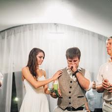 Wedding photographer Andrey Radaev (RadaevPhoto). Photo of 14.04.2016