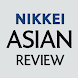 Nikkei Asian Review - Weekly Print Edition reader