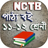 HSC Books 2019 class 11-12 /NCTB Textbook for 2019
