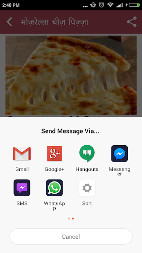 Download Pizza Recipes And Burger Recipes In Hindi Free For Android Pizza Recipes And Burger Recipes In Hindi Apk Download Steprimo Com