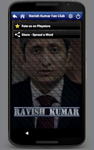Download Ravish Kumar Fan Club For PC Windows and Mac apk screenshot 6
