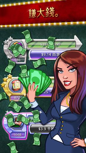 點指成金:Casino Empire 免費版