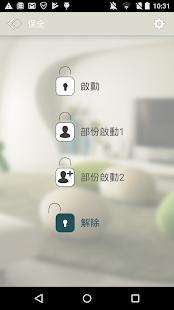 ELRO Smart Alarm - náhled